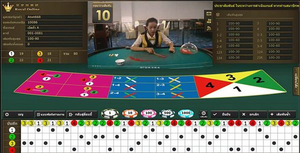 How to play fish prawn crab online
