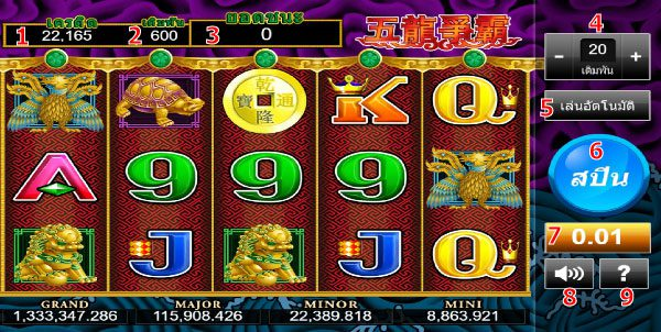 How to play 5 Dragons Slot